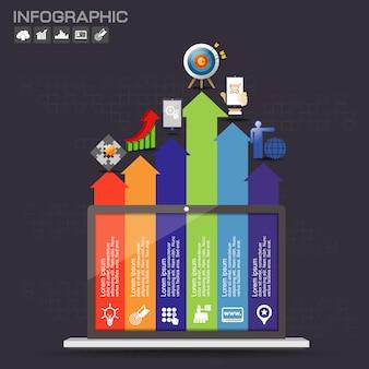 アイコンとオプションのインフォグラフィックテンプレートデザイン。