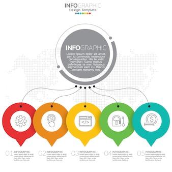 Инфографики шаблон с шагами и процесс для вашего дизайна.