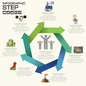 Схема корпоративной организации.