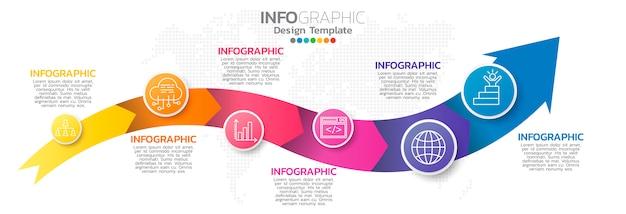カラフルなインフォグラフィック要素テンプレート