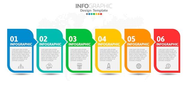 アイコンとオプションまたは手順のビジネスコンセプトのインフォグラフィック。