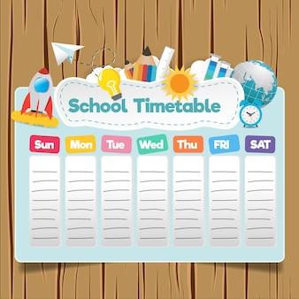 学校のタイムテーブルテンプレート