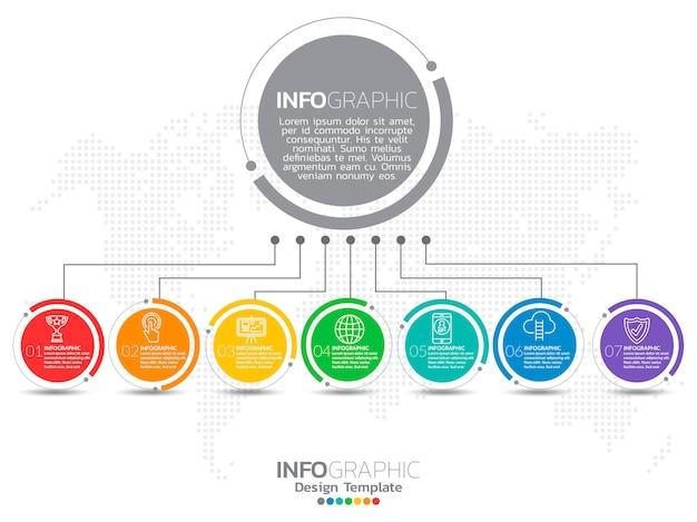 インフォグラフィックデザインのベクトルとマーケティングのアイコン。