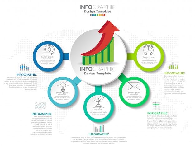 ステップとビジネスステッププロセスチャートインフォグラフィック。