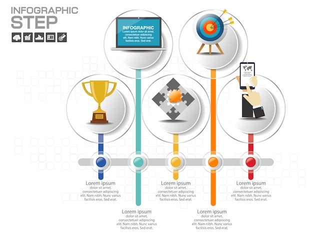 タイムラインインフォグラフィックデザインテンプレート