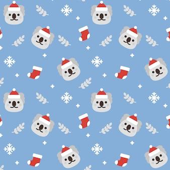クリスマスコーラシームレスパターンの背景