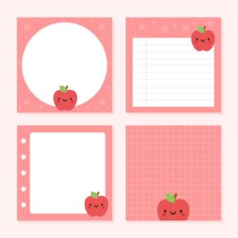 メモ帳のかわいいリンゴコレクションのパック