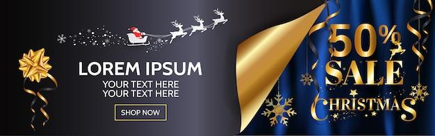 エレガンスクリスマスセールのバナーデザイン、ウェブ、ポスター、ゴールド、青、背景、コピースペース。