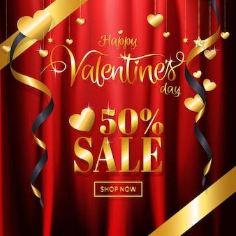 赤い布の背景に書道と高級バレンタインデーセール