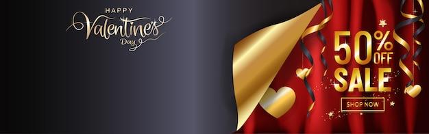 バレンタインデーセールの背景、ワイドバナー、コピースペースとレッドゴールドカラー