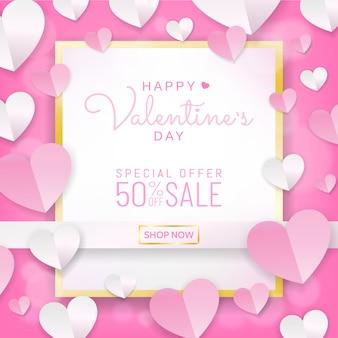 ホワイトゴールドフレーム、紙カットスタイルのバレンタインセール背景書道