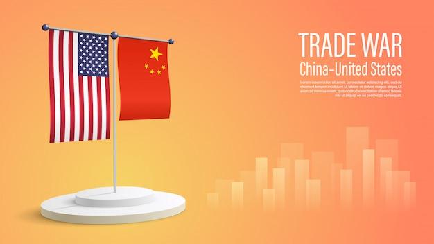 アメリカと中国の貿易戦争、アメリカと中国の旗はポールにぶら下がっています、