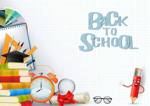 Вернуться в школу