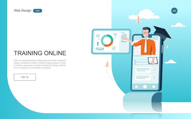 オンライン学習、トレーニング、およびコースのための教育の概念。