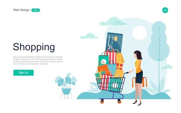 オンラインショッピングとサービスのランディングページ