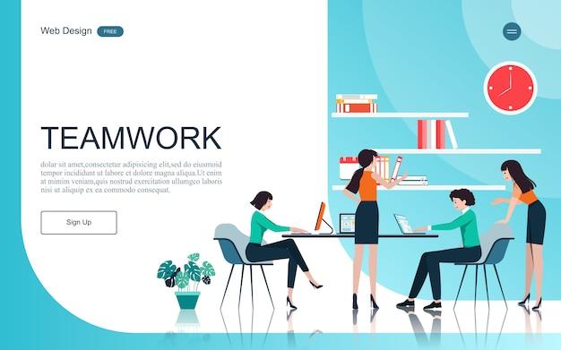 分析と計画、チームワークコンサルティング、プロジェクト管理、財務報告、戦略のビジネスコンセプト。 。