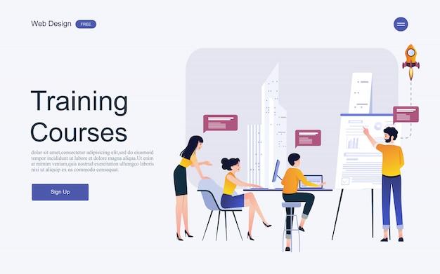 オンライン教育、トレーニング、コースのウェブサイトテンプレートの概念。