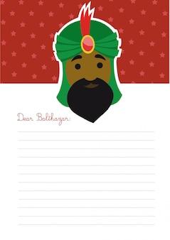 バタザール王の手紙、赤い背景に星の頭を上にして