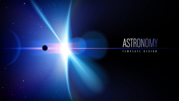 天文学のテーマのテンプレートデザイン