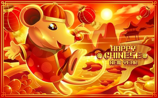Китайский новый год с крысиной иллюстрацией