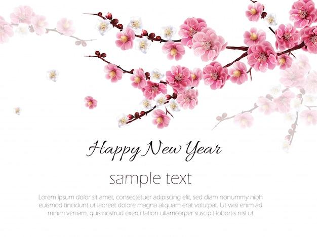 中国の新年あけましておめでとうございます梅の花の背景