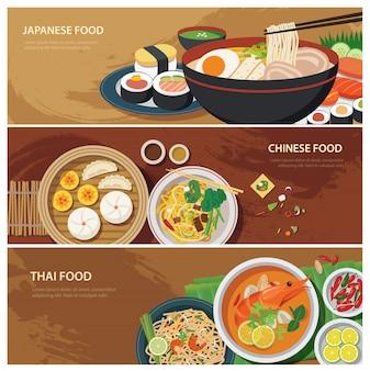 Азия уличная еда веб-баннер, тайская еда