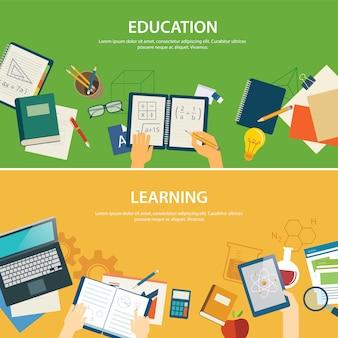 教育と学習のバナーフラットなデザインテンプレート