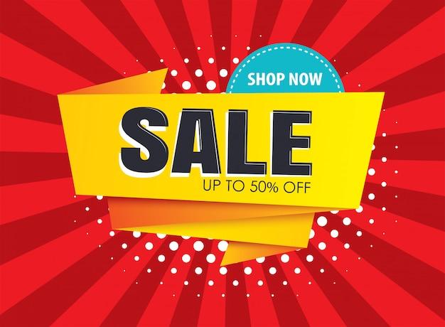販売バナーテンプレート。ポスター、ショッピング、メール、ニュースレター、広告に使用します。