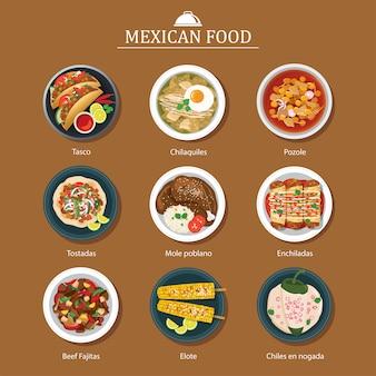 メキシコ料理フラットデザインのセット