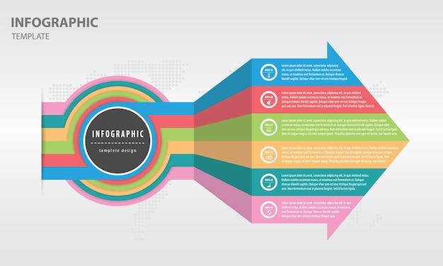 インフォグラフィックテンプレートの矢印デザイン