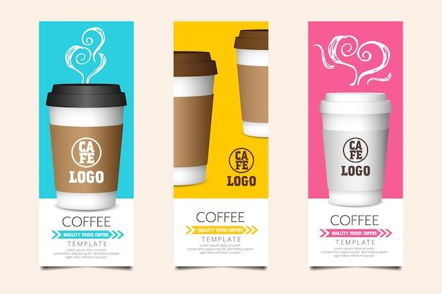 カードのコーヒーテンプレート