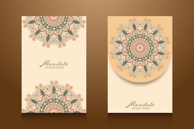 テンプレート要素パッケージングとカード用のマンダラアートアブストラクト