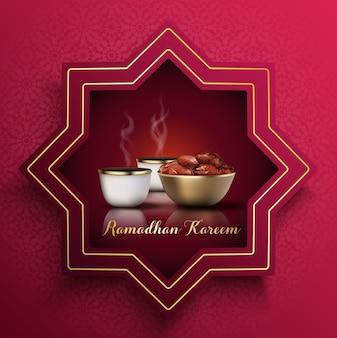 Рамадхан карим приветствует. празднование ифтар