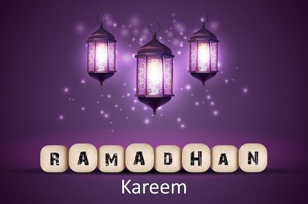 Рамадхан карим приветствие фон