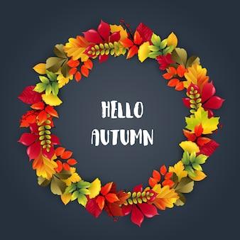 ハロー秋のテーマバナー