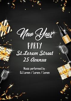 パーティー要素と新年のパーティーのデザインテンプレート