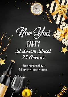 Новогодний шаблон для вечеринки с элементами нового года