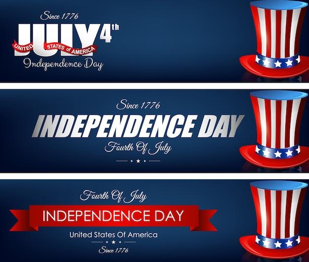 アメリカの幸せな独立の日のバナーのセット