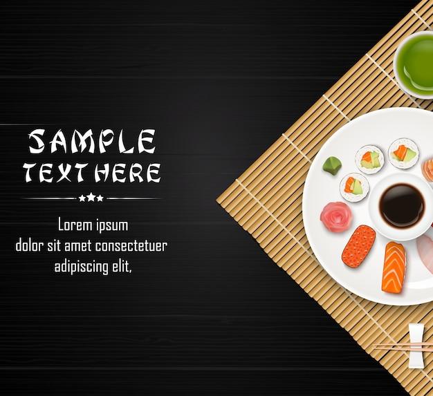 寿司、黒い木のテーブルの背景に日本食