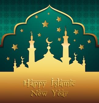 ハッピーイスラムの新年のグリーティングカードのベクトル図