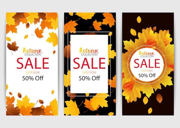 秋の販売バナーテンプレートのベクトル図