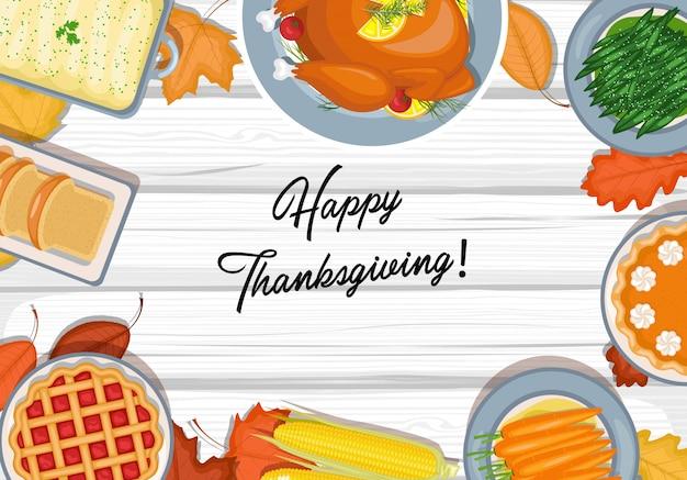 フラットな背景デザインと幸せな感謝祭の日グリーティングカード