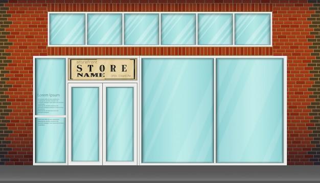 店舗名のための場所とフラットデザインの店の前