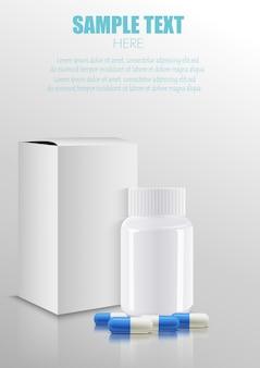 空白の薬医療包装パッケージ紙箱ペットボトルとピル