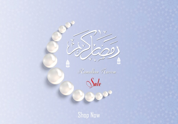 真珠の祈りビーズでラマダンカリーム販売