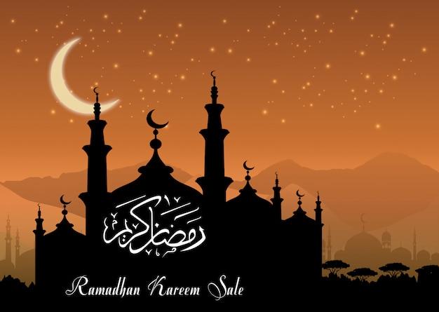夜の背景にモスクのシルエットとラマダンカリーム販売