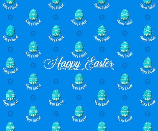 Пасхальные яйца бесшовные модели на синем фоне