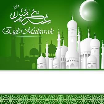 白いモスクの背景とイードムバラクの挨拶