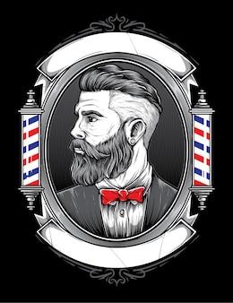 理髪店のベクトル