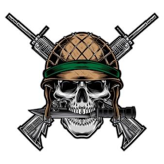 Череп армии с винтовкой вектор
